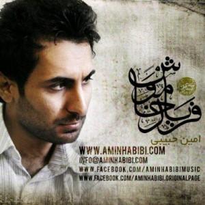 Amin Habibi Faryade Khamoosh 300x300 - دانلود آهنگ جدید امین حبیبی به نام فریاد خاموش
