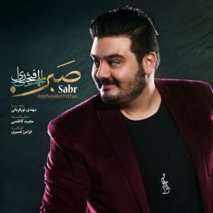 Amirhossein Eftekhari Sabr 300x300 - دانلود آهنگ جدید امیرحسین افتخاری به نام صبر