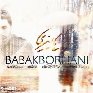 Babak Borhani Paeizi 300x300 - دانلود آهنگ جدید بابک برهانی به نام پاییزی