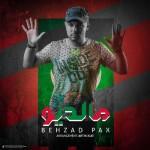 دانلود آهنگ جدید بهزادپکس به نام مالدیو