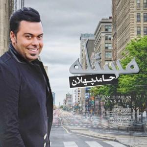 Hamed Pahlan Masale 300x300 - دانلود آهنگ جدید حامد پهلان به نام مسئله