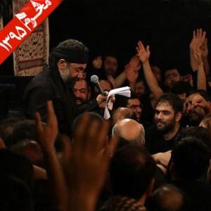 Mahmoud Karimi Shabe Chaharom Moharram 95 300x300 - دانلود آلبوم جدید محمود کریمی به نام شب چهارم محرم ۹۵