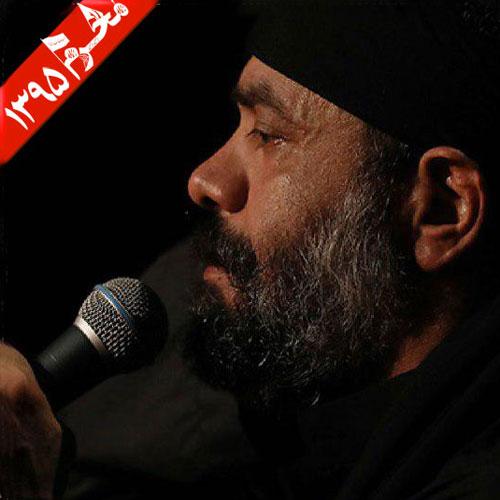 دانلود آلبوم جدید محمود کریمی به نام شب دهم محرم ۹۵