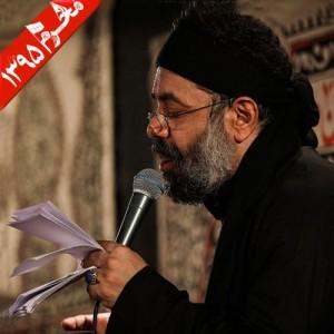 Mahmoud Karimi Shabe Haftom Moharram 95 300x300 - دانلود آلبوم جدید محمود کریمی به نام شب هفتم محرم ۹۵