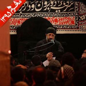 Mahmoud Karimi Shabe Nohom 300x300 - دانلود آلبوم جدید محمود کریمی به نام شب نهم محرم ۹۵
