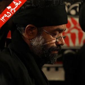 Mahmoud Karimi Shabe Sheshom Moharram 95 300x300 - دانلود آلبوم جدید محمود کریمی به نام شب ششم محرم ۹۵