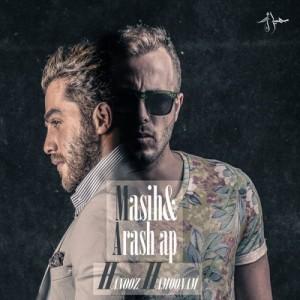 Masih Arash AP Hanooz Hamoonam 300x300 - دانلود آهنگ جدید مسیح و آرش ای پی به نام هنوز همونم