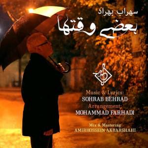 Sohrab Behrad Bazi Vaghtha 300x300 - دانلود آهنگ جدید سهراب بهراد به نام بعضی وقتها