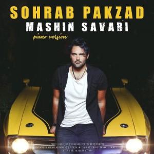 Sohrab Pakzad Mashin Savari Piano Version 300x300 - دانلود آهنگ جدید سهراب پاکزاد به نام ماشین سواری