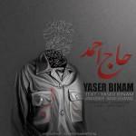 حاج احمد از یاسر بینام