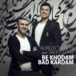 دانلود آهنگ جدید علیرضا طلیسچی به همراهی سعید آتانی نام به خودم بد کردم