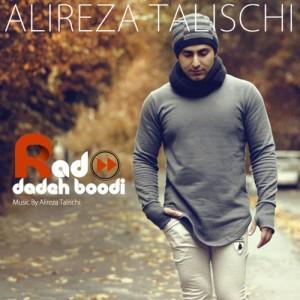 Alireza Talischi Rad Dadeh Boodi 300x300 - دانلود آهنگ جدید علیرضا طلیسچی به نام رد داده بودی