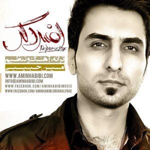 Amin Habibi Afsordegi 300x300 - دانلود آهنگ جدید امین حبیبی به نام افسردگی