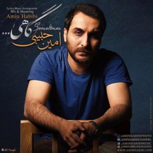 Amin Habibi Gahi 300x300 - دانلود آهنگ جدید امین حبیبی به نام گاهی