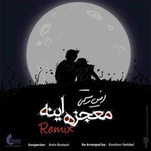 Amin Rostami Mojeze Ine Remix 300x300 - دانلود رمیکس جدید امین رستمی به نام معجزه اینه