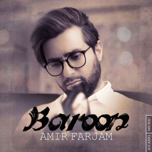 Amir Farjam Baroon 300x300 - دانلود آهنگ جدید امیر فرجام به نام بارون
