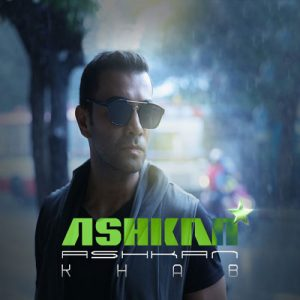 Ashkan Mohammadian Khab 300x300 - دانلود آهنگ جدید اشکان محمدیان به نام خواب