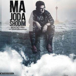 Behzad Pax Ma Joda Shodim 300x300 - دانلود آهنگ جدید بهزادپکس به نام ما جدا شدیم
