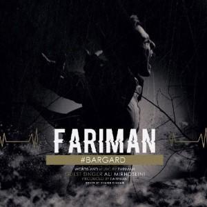 Fariman Bargard 300x300 - دانلود آهنگ جدید فریمن به نام برگرد