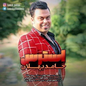 Hamed Pahlan Esteres 300x300 - دانلود آهنگ جدید حامد پهلان به نام استرس