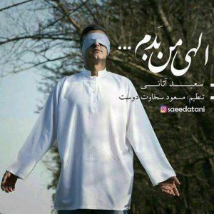 Saeed Atani Elahi Man Badam 300x300 - دانلود آهنگ جدید سعید آتانی به نام الهی من بدم