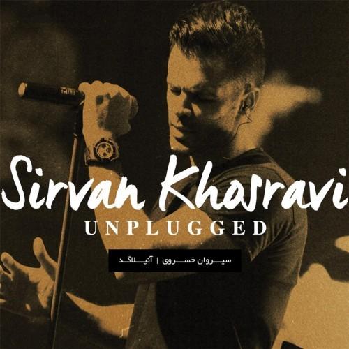 Sirvan Khosravi Unplugged - دانلود آلبوم جدید سیروان خسروی به نام آنپلاگد