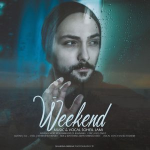 Soheil Jami Akhare Hafte 300x300 - دانلود آهنگ جدید سهیل جامی به نام آخر هفته