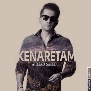 Ahmad Saeedi Kenaretam 300x300 - دانلود آهنگ جدید احمد سعیدی به نام کنارتم
