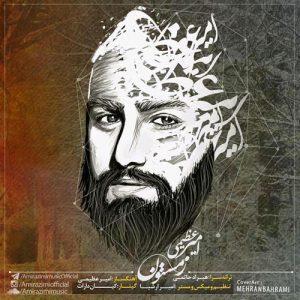 Amir Azimi Zemestoon 300x300 - دانلود آهنگ جدید امیر عظیمی به نام زمستون