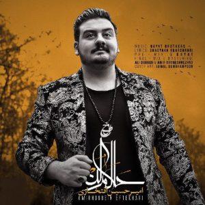 Amirhossein Eftekhari Halalam Kon 300x300 - دانلود آهنگ جدید امیرحسین افتخاری به نام حلالم کن