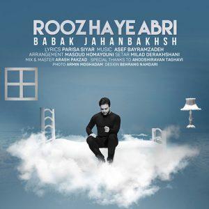 Babak Jahanbakhsh Roozhaye Abri 300x300 - دانلود آهنگ جدید بابک جهانبخش به نام روزهای ابری