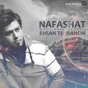 Ehsan Tehranchi Nafashat 300x300 - دانلود آهنگ جدید احسان تهرانچی به نام نفسهات