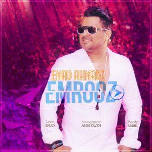 Emad Emrooz 300x300 - دانلود آهنگ جدید عماد به نام امروز