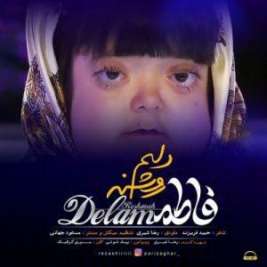 Fatemeh Delam Roshane 300x300 - دانلود آهنگ جدید فاطمه به نام دلم روشنه