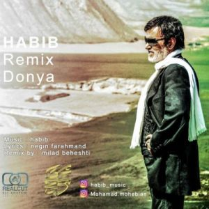 Habib Donya Remix 300x300 - دانلود رمیکس جدید حبیب به نام دنیا