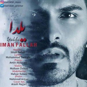 Iman Fallah Yalda 300x300 - دانلود آهنگ جدید ایمان فلاح به نام یلدا