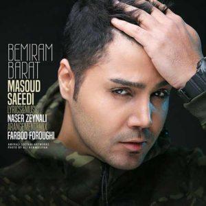 Masoud Saeedi Bemiram Barat 300x300 - دانلود آهنگ جدید مسعود سعیدی به نام بمیرم برات