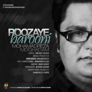 Mohammadreza Moghaddam Roozaye Barooni 300x300 - دانلود آهنگ جدید محمدرضا مقدم به نام روزای بارونی