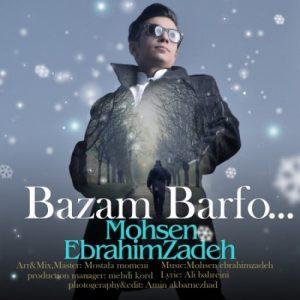 Mohsen Ebrahimzadeh Bazam Barf 300x300 - دانلود آهنگ جدید محسن ابراهیم زاده به نام بازم برف