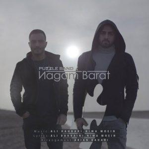 Puzzle Band Nagam Barat 300x300 - دانلود آهنگ جدید پازل باند به نام نگم برات