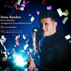 Reza Esfandiar Hana Bandon 300x300 - دانلود آهنگ جدید رضا اسفندیار به نام حنا بندون