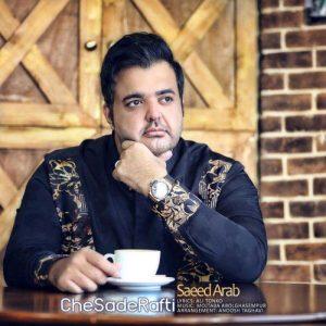 Saeed Arab Che Sade Rafti 300x300 - دانلود آهنگ جدید سعید عرب به نام چه ساده رفتی