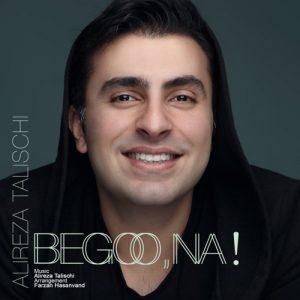 Alireza Talischi Begoo Na 300x300 - دانلود آهنگ جدید علیرضا طلیسچی به نام بگو نه