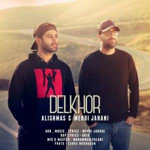 Alishmas Mehdi Jahani Delkhor 300x300 - دانلود آهنگ جدید علیشمس و مهدی جهانی به نام دلخور