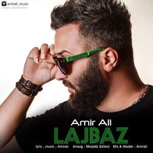 AmirAli Lajbaz 300x300 - دانلود آهنگ جدید امیرعلی به نام لجباز