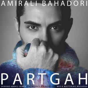 Amirali Bahadori Partgah Deep Remix 300x300 - دانلود رمیکس جدید امیرعلی بهادری به نام پرتگاه