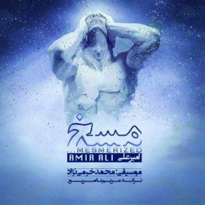 Amirali Maskh 300x300 - دانلود آهنگ جدید امیرعلی به نام مسخ