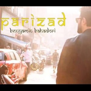 Benyamin Bahadori Parizad 300x300 - دانلود آهنگ جدید بنیامین بهادری به نام پری زاد