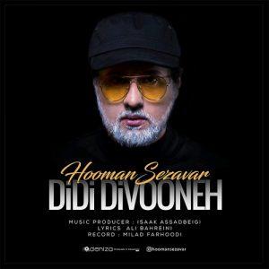 Hooman Sezavar Didi Divoone 300x300 - دیدی دیوونه از هومن سزاوار