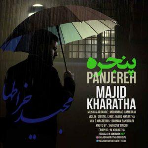 Majid Kharatha Panjereh 300x300 - دانلود آهنگ جدید مجید خراطها به نام پنجره